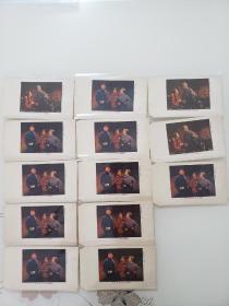 革命现代剧红灯记 信封   15封合售