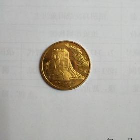 2002年长城纪念币