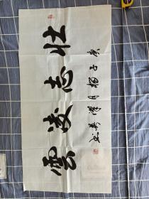 王汉英书法-4