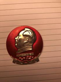 毛主席像章:重庆市革命委员会1968年