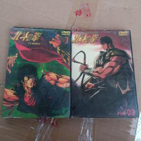 DVD 北斗拳Part02 (7碟)Part03(5碟,少一碟 )共12碟片  日本漫画