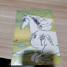 创意笔记本:李付元十二生肖笔记·午马(全新 未拆封)