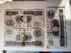 纸币,大团结