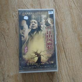 江山风雨情dvd 24碟装