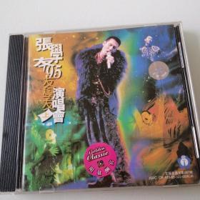【唱片】张学友95演唱会 上 1CD