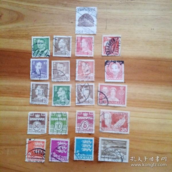 外国邮票 丹麦信销邮票21枚(乙21-1.2)