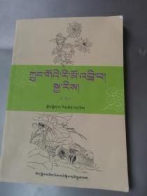 藏汉绘画——白描[||]花鸟