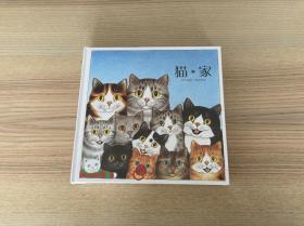 猫·家、猫·四季、猫·假日、猫·马戏团(全四册)