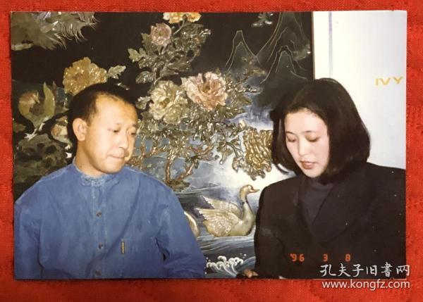 1996年著名演员 姜文、宁静 老照片一枚