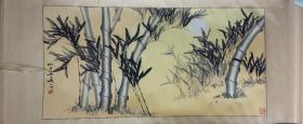 艾庆芸,笑竹精品横幅,茁壮成长的寓意