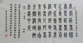 王清林自幼喜爱书法,专攻隶篆,兼工其他。60余年笔耕不辍,现为新泰市书法协会会员,泰安市书法协会会员,中国书法家协会会员、理事,中国书画家协会会员、名誉主席,中国书画摄影家协会会员、理事,中国硬笔书法协会会员,中国特级书法师,中国书画创作研究院高级研究员、院士,北京艺之瑰宝书画院书协秘书长、客座教授,中国当代艺术家协会书画委员会副主席,中国名人艺术协会副主席,华夏夕阳红书画艺术院理事。