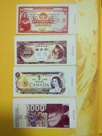 货币知识书签4枚