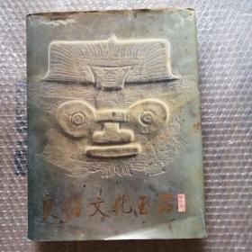 良渚文化玉器