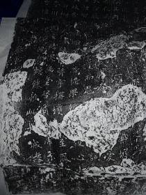 近代手工拓印,河北正定隋《龙藏寺碑》,中国龙藏寺碑研究会、河北正定刘氏墨香阁及藏家钤印,拓片拓本纸尺寸95*195CM.