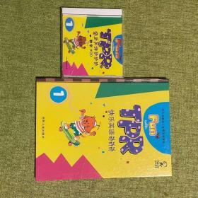 Fun With TPR 快乐英语 动动动 +教学VCD