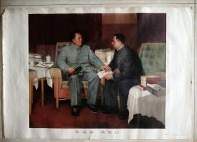 中国经典年画宣传画大展示---年画系列---《你办事我放心》---对开---虒人荣誉珍藏