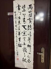 蒙仁周 广西龙胜人,1964年毕业于北京中央民族学院。曾任柳州书画研究院名誉院长;柳州书画艺术研究中心顾问,柳州市书法家协会主席、中国书法家协会会员。