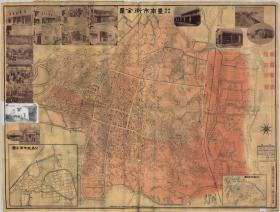古地图1907 台湾-台南市街全图。纸本大小106.78*140.82厘米。宣纸艺术微喷复制