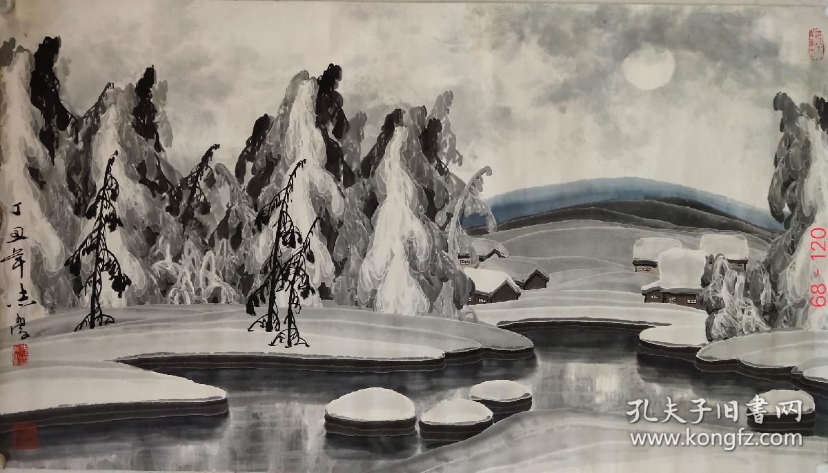 【于志学】冰雪山水画一幅,自然老旧,68厘米//120厘米,喜欢的私聊