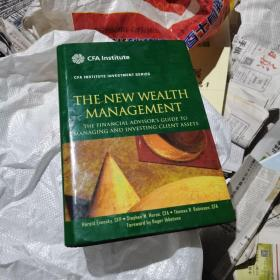 The New Wealth Management