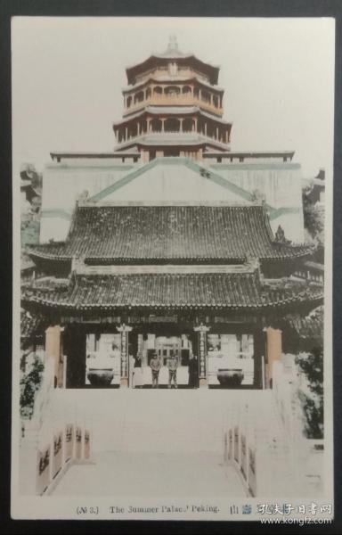 北京万寿山颐和园佛香阁 大约清代老明信片 手工上色 品相极佳 中轴线视角 构图优美