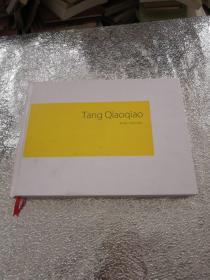 Tang Qiaoqiao