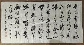 范金生,男,1946年生,号枕石,霁月轩主人。北京诗词学会会员,北京书法家协会会员,中华诗词学会会员,曾出版古典诗词集《霁月轩吟草》、散文集《家乡的红枣树》。其作品在国内多家刊物上发表(保真)