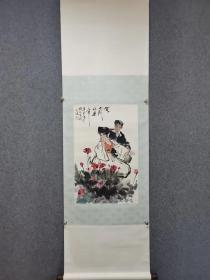 杨之光 立轴   画芯尺寸68×44
