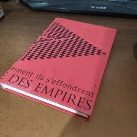 历史上的大帝国2000年暴力与和平的全球简史(新思文库)中信出版社