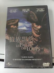 【电影】 狼族盟约 DVD 1碟装