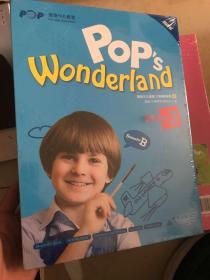 Pop's Wonderland Grade 3  三年级b体系 暑期