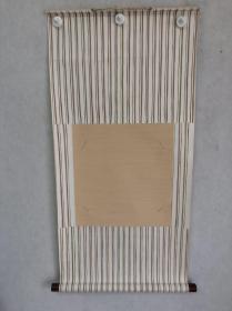 回流空白轴 空书60回流绫本纸裱空白立轴,塑料轴头,品相如图完好,尺寸46×93画芯33×35厘米,精品轴值得收藏!