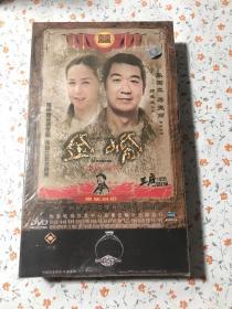 五十集电视连续剧 金婚 16碟DVD