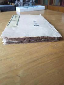 《针灸易学》,中医针灸诊治秘方易学全书,清朝早期木刻板,上下两册一套全。  规格23.2*13.8*2cm