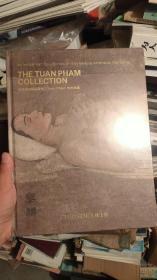 佳士得拍賣會 重要越南藝術薈萃 Tuan pham 先生珍藏
