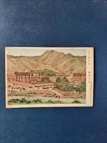 拉卜楞寺院,1955年画片