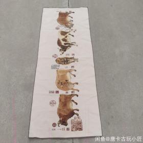 五牛图刺绣织锦绣风水招财玄关画