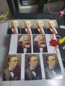 列宁头像照四张、马克思头像照两张、恩格斯头像照三张,九张合售。