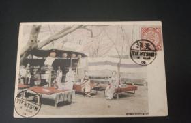 大清明信片,贴蟠龙票,1904年天津戳。