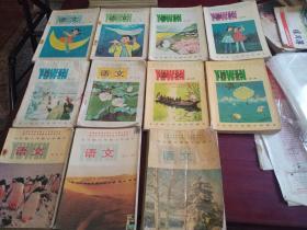 八九十年代六年制小学语文课本(缺第十册)