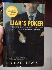 Liar's Poker 英文原版