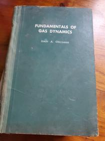 气体动力学基础 英文版 fundamentals of gas dynamics
