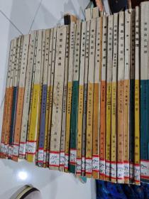 世界各国地理知识套书30本一起售不重复