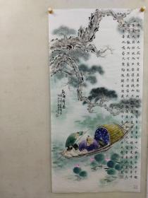 吕桂辉,四尺,花鸟