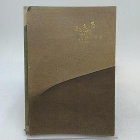 小王子(典藏版) (平装)