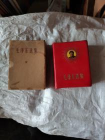毛泽东选集一卷本 封面毛主席头像,带原盒林题完好,有一张检查员号单最高指示