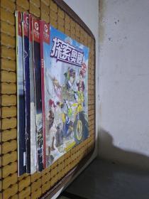 探索奥秘 2012年第1-6期(1-2是合刊)共5册合售