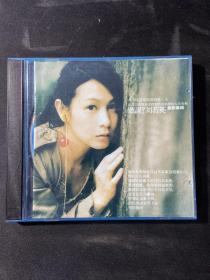 CD刘若英---听说?