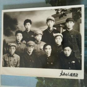 太原早期教育史料:1952年太原中学(第五中学)老校长张树民与同事的合影