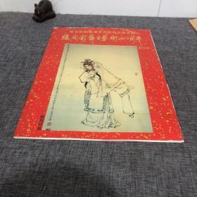 著名昆剧表演艺术家:家张洵澎舞台艺术40周年